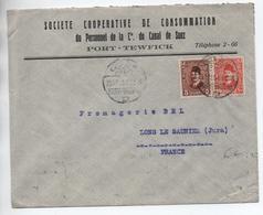 EGYPTE / EGYPT - 1928 - ENVELOPPE COMMERCIALE De PORT TEWFICK Pour LONS LE SAUNIER (JURA) - Égypte