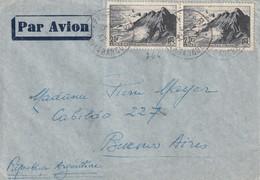 """Lettre """"Par Avion"""" Pour L'Argentine. - Afft à 40F. Par N° 764 (paire). TTB. - Marcophilie (Lettres)"""
