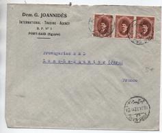 EGYPTE / EGYPT - 1927 - ENVELOPPE COMMERCIALE De PORT SAID Pour LONS LE SAUNIER (JURA) - Égypte