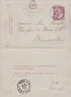 DDW774 - Entier Carte-Lettre Type TP 46 ST TROND 1894 Vers BXL - Complète Avec Bords - Cartas-Letras