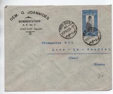 EGYPTE / EGYPT - 1929 - ENVELOPPE COMMERCIALE De PORT SAID Pour LONS LE SAUNIER (JURA) - Egypt