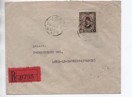 EGYPTE / EGYPT - 1936 - ENVELOPPE RECOMMANDEE De SUEZ Pour LONS LE SAUNIER (JURA) - Egypt