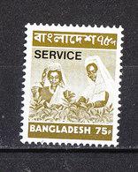 Bangladesh   -  1976.  Raccolta Del The. Service. Formato Ridotto. Tea Cultivation. Small Format.MNH - Agricultura