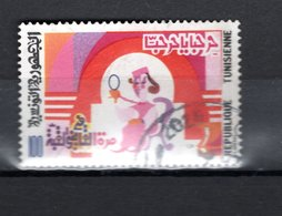 TUNISIE  N° 982    OBLITERE COTE  0.30€     CONTE - Tunisie (1956-...)