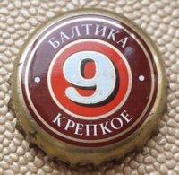 (LUXPT) - RU - L4 -  Capsula De Bieré Baltika 9 - Federação Russa - Bière