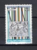 TUNISIE  N° 996    OBLITERE COTE  0.35€     PREHISTOIRE - Tunisie (1956-...)