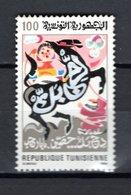 TUNISIE  N° 1017    OBLITERE COTE  0.30€     CONTE - Tunisie (1956-...)