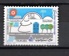 TUNISIE  N° 1026    OBLITERE COTE  0.70€     EXPOSITION  JAPON - Tunisie (1956-...)