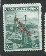 Slovaquie    Yvert N° 20 (*)    -  Aab 26921 - Unused Stamps