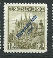 Slovaquie    Yvert N° 14 (*)    -  Aab 26922 - Unused Stamps
