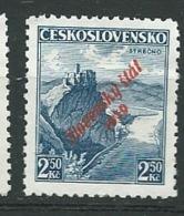Slovaquie    Yvert N° 16 (*)    -  Aab 26924 - Unused Stamps