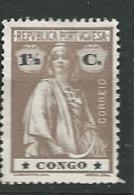 Congo Portuguais     Yvert N°  102 (*)     -  Aab 26932 - Congo Portugais