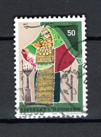 TUNISIE  N° 1041    OBLITERE COTE  0.20€     COSTUME - Tunisie (1956-...)