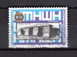 TUNISIE  N° 997    OBLITERE COTE  0.50€     PREHISTOIRE - Tunisie (1956-...)