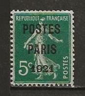 FRANCE:, (*), PREOBLITERES N° YT 26b, Tb Centré, TB - 1893-1947