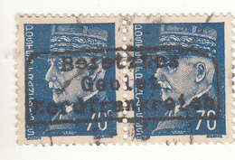 FRANKRIJK BEZETTINGS POSTZEGEL DUNKIRCHEN 1939 - 1945 TYPE 1 - 1982-90 Liberté De Gandon