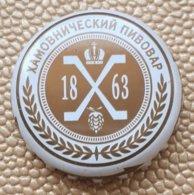 (LUXPT) - RU - L13 -  Capsula De Bieré Khamovniki  - Federação Russa - Bière