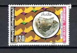 TUNISIE  N° 1065    OBLITERE COTE  0.35€     PREHISTOIRE - Tunisie (1956-...)
