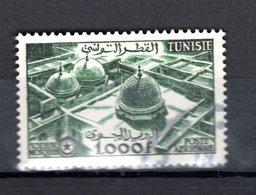 TUNISIE  PA  N° 25    OBLITERE COTE  14.00€     MOSQUEE - Tunisie (1956-...)