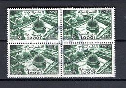 TUNISIE  PA  N° 25 EN BLOC DE QUATRE TIMBRES    OBLITERES  COTE  56.00€     MOSQUEE - Tunisie (1956-...)