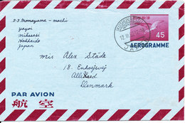 Japan Aerogramme Sent To Denmark 12-3-1960 - Interi Postali