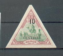 Cotso 704 - YT 35 * - Charnière Complète - Côte Française Des Somalis (1894-1967)