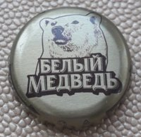 (LUXPT) - RU - L14 -  Capsula De Bieré Bely Medved  - Federação Russa - Bière