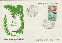 Egypte FDC 1983 Libération Sinai 1205 - Égypte