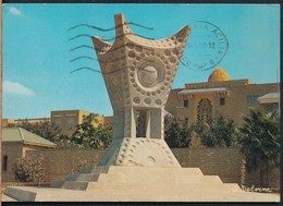 °°° 20531 - SAUDI ARABIA - THE CENSER AL MABKHARA , AL HAMRA PALACE - 1988 With Stamps °°° - Arabia Saudita