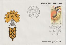 Egypte FDC 1986 Foire Du Caire 1303 - Égypte