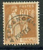 FRANCE ( PREO ) : S&P N° 74  TIMBRE  NEUF  SANS  TRACE  DE  CHARNIERE , A VOIR . R 7 - Préoblitérés