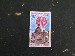 CAMEROUN YT PA 211 OBLITERE - SAINTE THERESE DE L'ENFANT JESUS BASILIQUE DE LISIEUX CALVADOS - Cameroun (1960-...)