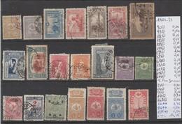TIMBRE DE SYRIE NEUF**/*/(*) OBLITEREES 1866-A 1930-53 Nr VOIR SUR PAPIER AVEC TIMBRES  COTE  1027.75  €  20 PLAQUETTES - Syrie