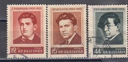 Bulgaria 1955 - Famous Bulgarian Poets, Mi-Nr. 957/59, Used - 1945-59 People's Republic