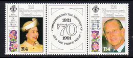 1991 Seychelles Zil Elwannyen Sesel QEII Wedding Anniversary JOINT ISSUE  Complete Pair MNH - Seychellen (1976-...)
