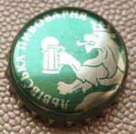 (LUXPT) - UA - L1 -  Capsula De Bieré Lvivske  - Ukraine - Bière