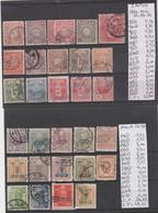 TIMBRE DU JAPON OBLITEREES 1899 A 1937 Nr VOIR SUR PAPIER AVEC TIMBRES  COTE 49.45 € - Oblitérés