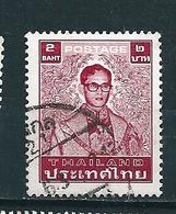 N°  1121 Roi Rama IX  Thaïlande(1985)  Oblitéré - Thaïlande
