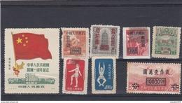 CINA - LOTTO DI 8 FRANCOBOLLI - NUOVI - 1949 - ... Volksrepubliek