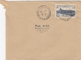 LETTRE. SEUL. N° 786 LA COCIERGERIE MEURCHIN  /  2 - Postmark Collection (Covers)