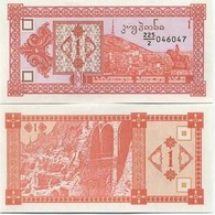 Billet Géorgie 1 Lari / Kuponi - Géorgie