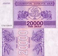 Billet Géorgie 20000 Lari - Géorgie
