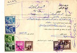 Hôtel De Ville De Tripoli Avec Des Timbres Communautaires, 1/2/59 Selon Scan, Lot 52371 - Libye