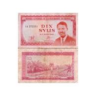 Billet République De Guinée 10 Sylis - 1960 - Guinea