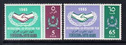 1965 South Arabia ICY JOINT ISSUE Complete Set Of 2 MNH - Grande-Bretagne (ex-colonies & Protectorats)