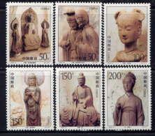 CHINE - 3482/3487** - GROTTES DE MEIJI - 1949 - ... People's Republic