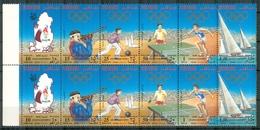 Qatar 1996, Michel No. : 1076-1081 ., MNH - , Sheet - Qatar