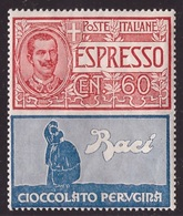 Regno, Espresso Pubblicitario Non Emesso Perugina Del 1924 Nuovo **              -CO68 - 1900-44 Victor Emmanuel III