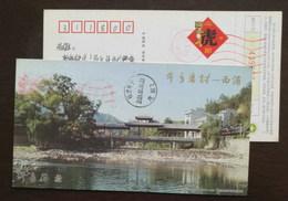 Rainhouse Bridge,China 2010 Thousand Years Famous Village Xipu Tourism Advertising Pre-stamped Card - Puentes