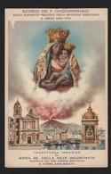 622 Santino Antico (1956) Maria SS Della Neve Da Torre Annunziata - Napoli - Religione & Esoterismo